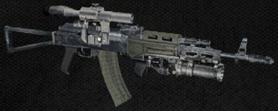 AKM-74/2 (Click image or link to go back)